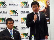 福岡サニックスの藤井監督と菅藤主将