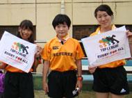 左から夏目早矢香さん、大久保さん、上原睦未さん