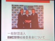 左から竹田恆和副会長、御手洗冨士夫会長、森喜朗副会長