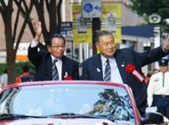 末吉実行委員会長と森会長