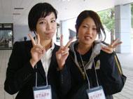 福岡工業大のマネージャーさんとトレーナーさん