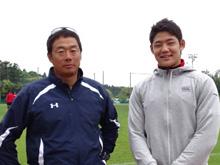 藤田監督と藤田選手